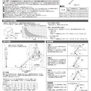 0372_9_nsd10_page1