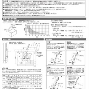 0373_11_nsd20_page1