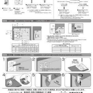 0777_1_udd_bracket_page1